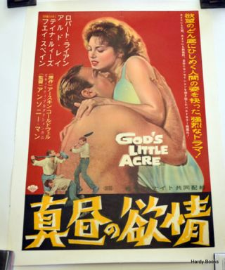 "ORIGINAL MOVIE POSTER: ""GOD'S LITTLE ACRE"" Erskine CALDWELL"