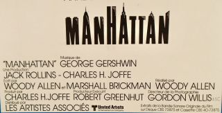 "ORIGINAL FRENCH POSTER ""MANHATTAN"" LINEN-BACKED"